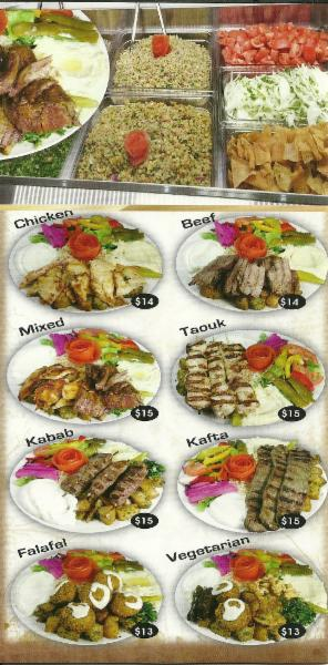 Lebanese Food Delivery Toronto