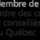 Services ConsultOption