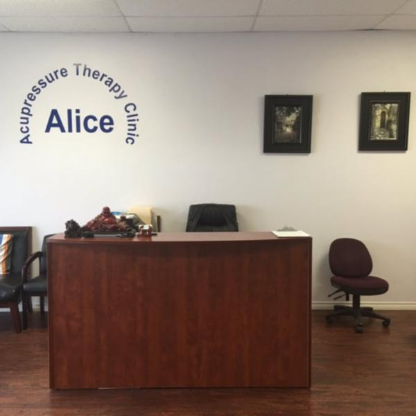 Alice Acupressure Clinic - Photo 5