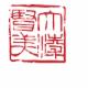 Voir le profil de Ling Aesthetics Laser & Skin Care - White Rock