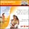Pro Actif Santé - Salles d'entrainement et programmes d'exercices et de musculation - 514-768-4060