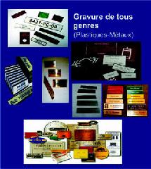 Gravure & Manufacturier Précision - Photo 4