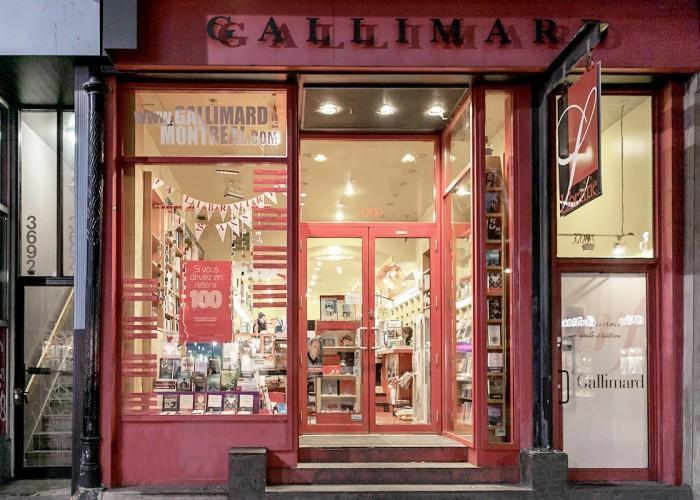 Librairie Gallimard - Photo 4