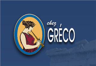 Brochetterie Chez Greco - Photo 2
