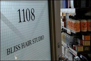 Bliss Hair Studio Vancouver Bc 1108 736 Granville St