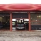 Milton Master Mechanic - Car Repair & Service - 905-875-3333