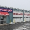 Dan's Transmission Shop - Auto Repair Garages - 902-468-9541