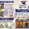 Aspirateurs Centraux Réjean Lambert Inc - Service et vente d'aspirateurs domestiques - 450-435-6431