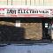 M S J Electronic Services Ltd - Television Sales & Services - 780-426-1560