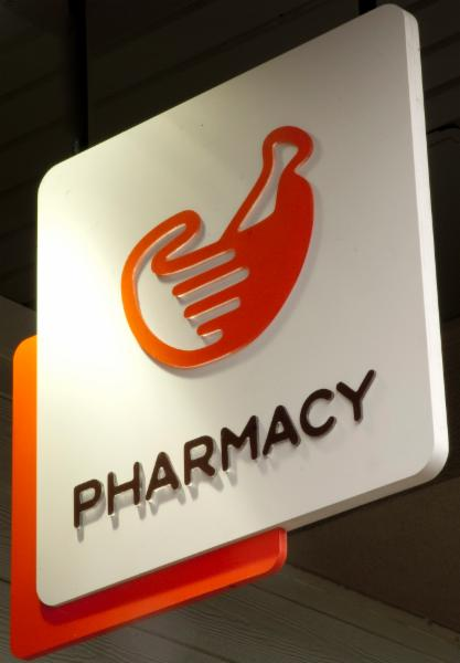 Living Room Pharmacy Opening Hours 204 1530 Cliffe Ave