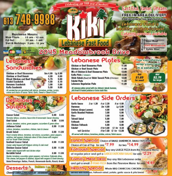 Kiki lebanese food bakery menu hours prices 2045 for Arabic cuisine menu