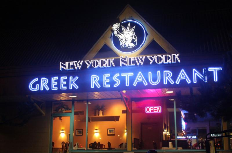 New York Greek Restaurant Surrey