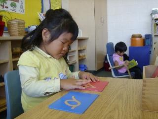 Sunshine Montessori School Kitchener On 10 Boniface