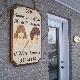 Salon MICHELE BEAUPRE - Barbiers - 4183374334