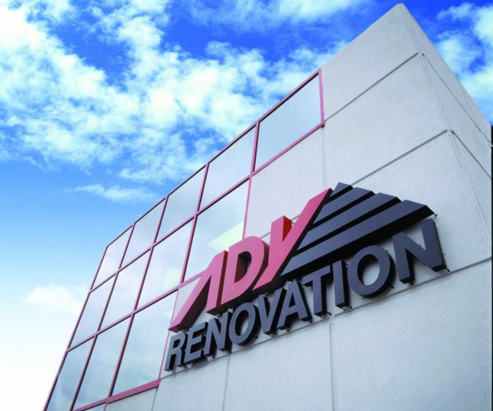 Salle de montre Ady Rénovation - West Island