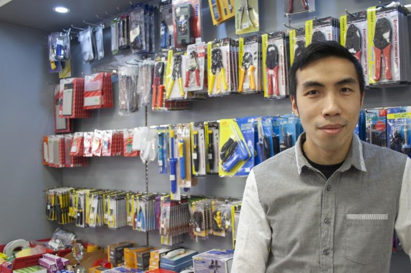 Lee s electronic components vancouver bc fraser