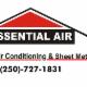 Essential Air Ltd - Heat Pump Systems - 250-590-3339