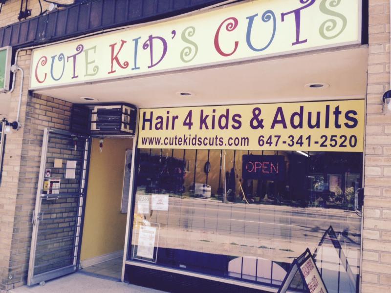 photo Cute Kid's Cuts Inc