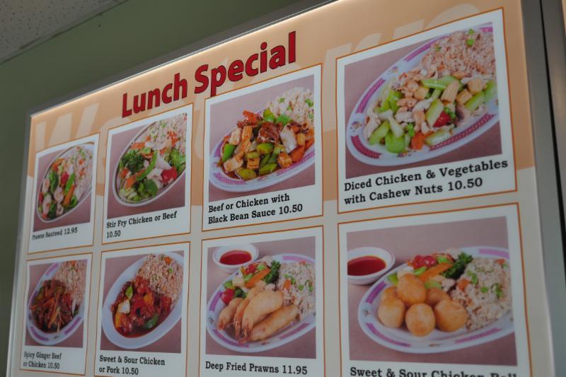 Chinese Food Calgary Sw Macleod Trail