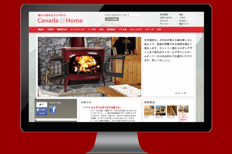 CMS site with custom navigation and templates in Japanese for front end and English for admin.