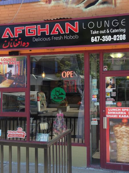 Afghan Lounge - Toronto, ON M4J 1N5 - (647)350-0208 | ShowMeLocal.com