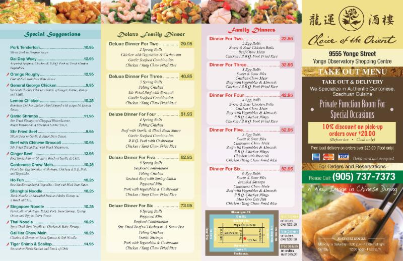 Choice Of The Orient Chinese Restaurant