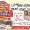 Open Grill Steak House - Restaurants - 519-336-5221