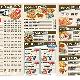 Pizza Dodan - Pizza & Pizzerias - 8197917171