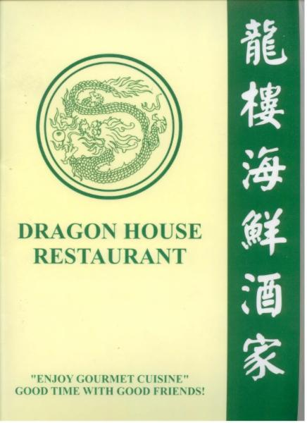 The Dragon House Restaurant Aldergrove Bc
