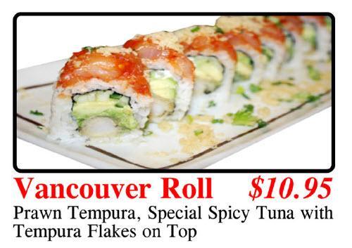 downtown sushi bar vancouver bc 1205 davie st canpages. Black Bedroom Furniture Sets. Home Design Ideas