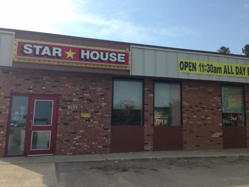 Star House Family Restaurant Prince Albert Sk