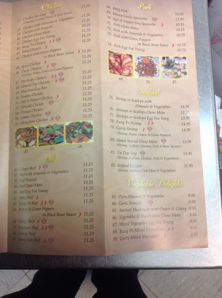 Diamond House Chinese Restaurant menu page 3