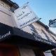 Black Trumpet Restaurant - Restaurants - 5198501500