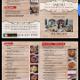 Trattoria La Villetta - Pizza & Pizzerias - 5143371999
