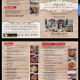 Trattoria La Villetta - Pizza et pizzérias - 5143371999