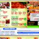 Big Taste Pizza - Restaurants - 9058423338