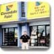 Cloverdale Paint - Grossistes et fabricants de peinture - 604-273-9178