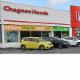 Chagnon Honda - New Car Dealers - 450-378-9963