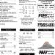 Kettle Valley Pizza & Donair - Restaurants - 7785156533