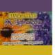 Paysagement M Lefrancois - Paysagistes et aménagement extérieur - 514-659-6904